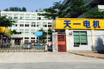 东元电机官网